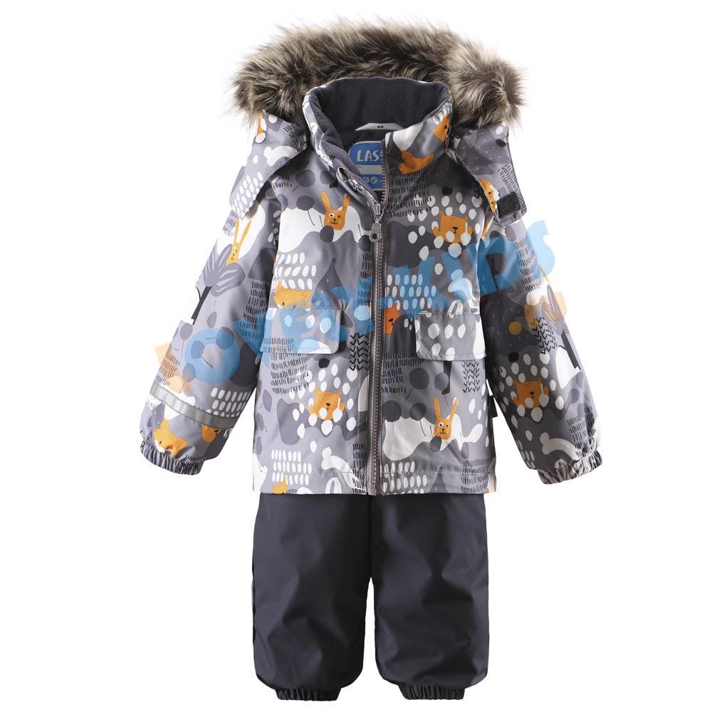 Комплект Lassie Куртка Брюки С Доставкой